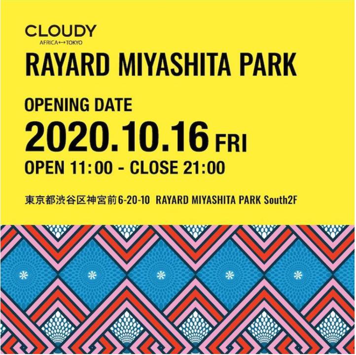 【オープンのお知らせ】CLOUDY 常設店舗 渋谷RAYARD MIYASHITA PARK