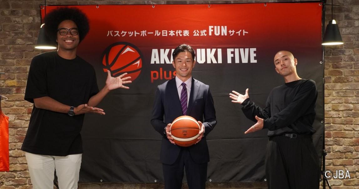 【お知らせ】バスケットボール日本代表公式FUNサイト|オリジナルポッドキャスト番組初回ゲスト出演