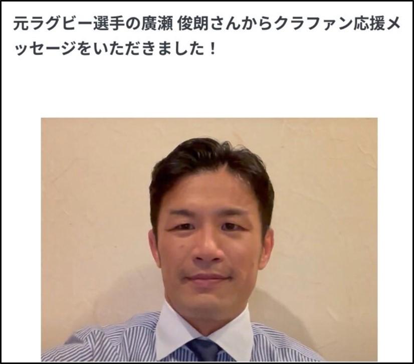 【クラウドファンディング応援メッセージ掲載】NPO法人キープ・ママ・スマイリング